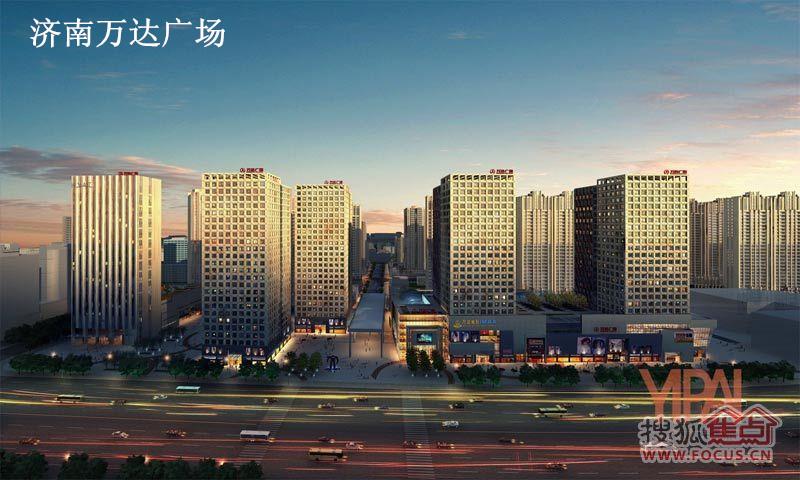 济南万达广场